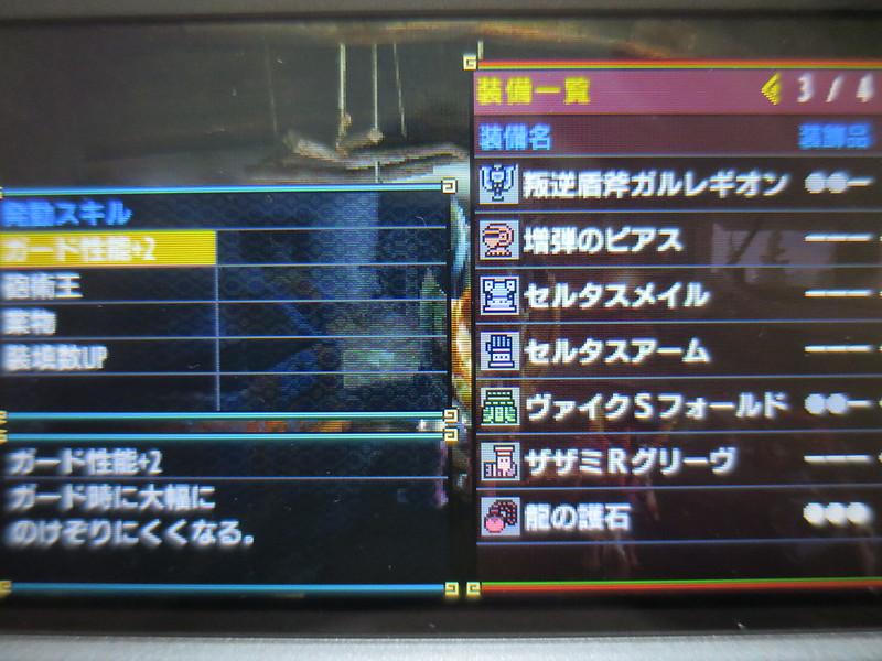 モンハン 4g チャージ アックス 最強 装備 【MHXX】オススメの「チャージアックス」G級テンプレ装備