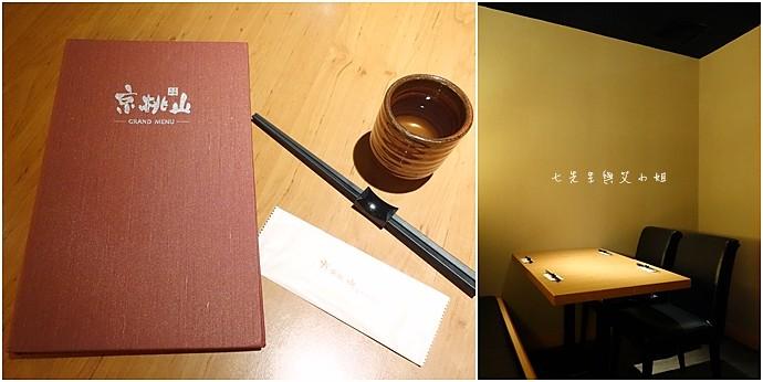 3 京桃山日式料理