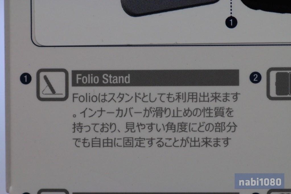 C3 Folio02