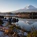 A Winter Morning by Yuga Kurita