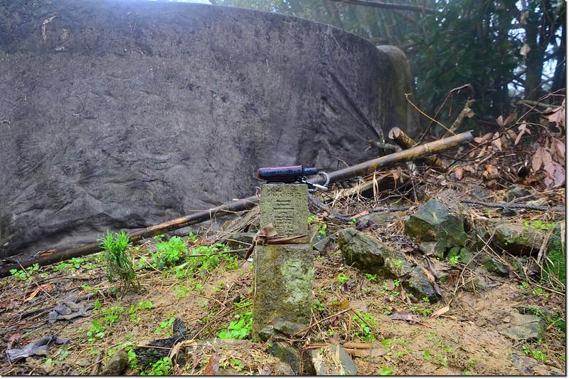 粗坑森林三角點(Elev. 248 m) 1