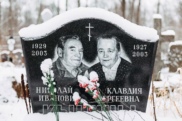 Grave_06