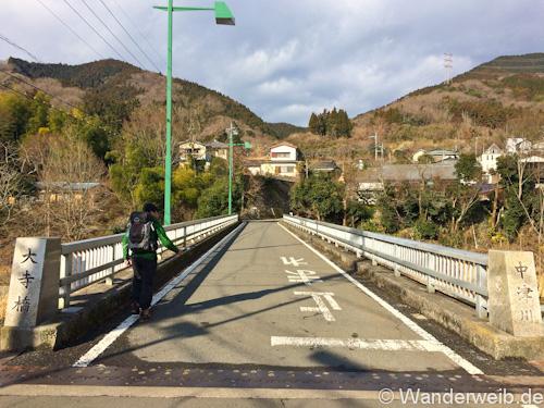 Shidangoyama (1 von 22)