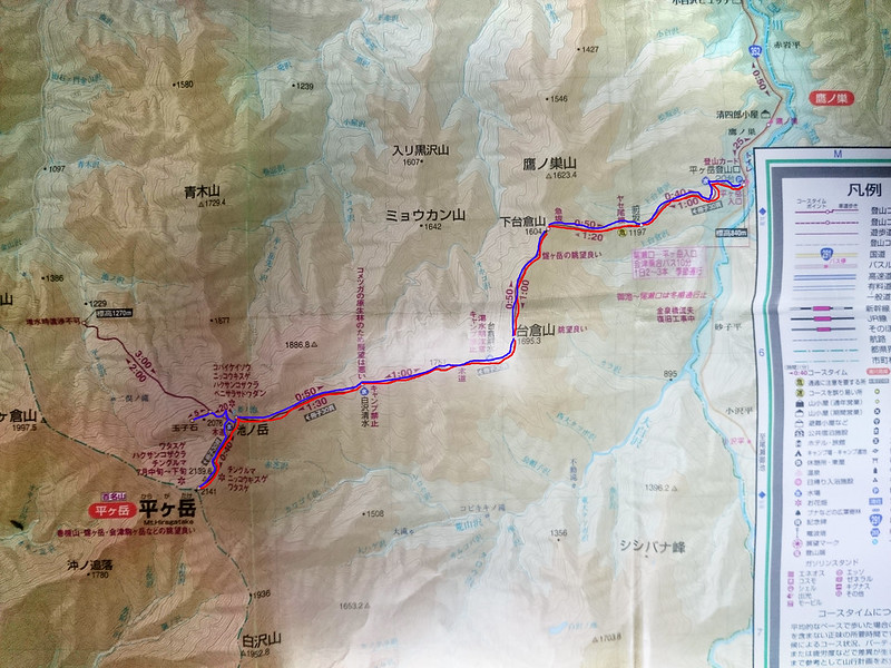 平ヶ岳地図