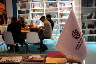 Teheran - Livre Paris 2016