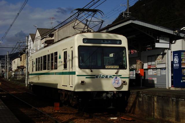 2016/03 叡山電車×ご注文はうさぎですか?? ヘッドマーク車両 #35