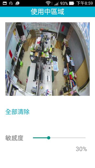 Screenshot_044.jpg