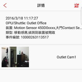 Screenshot_2016-03-18-11-25-31
