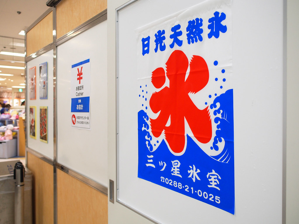 2016 神奈川・横浜グルメフェスティバル