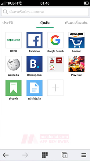 OPPO Color OS 2.1