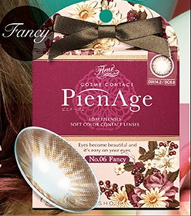pienage_fancy