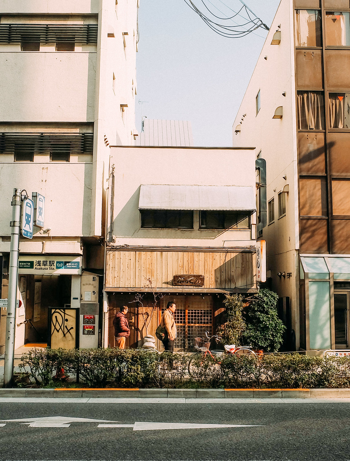 Tokyo - March 2016 (17 of 41)