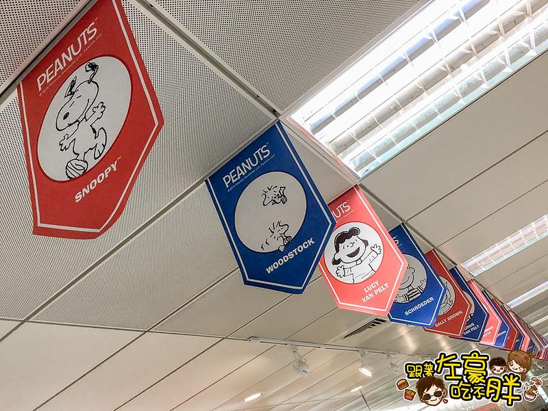 高雄捷運(鳳山西站)史努比特展_4824