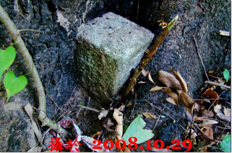 八年前7777先生拍攝的河埧寮圖根點 2
