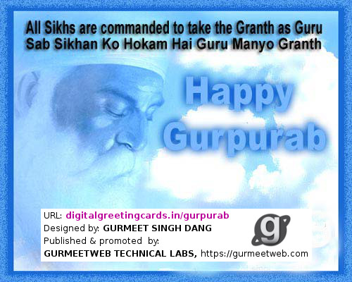 Gurpurab Digital Greeting Cards