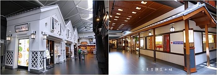 32 新特麗亞名古屋中部國際機場-1