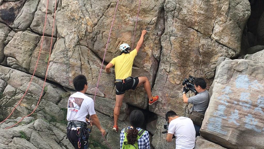 20160412 新北龍洞攀岩場
