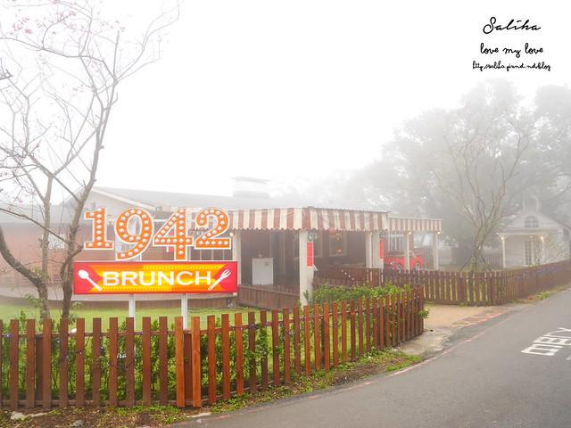 陽明山美式餐廳1942餓棧廚房 (9)