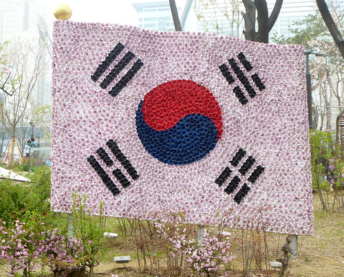 C16-Seoul-Parc Seokcho(9)