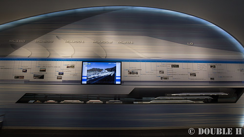 Yamanashi Prefectual Maglev Exhibition Center (5)