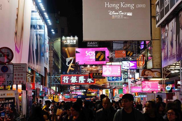2015 Hong Kong & Macau 09 - Mongkok