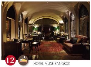 曼谷懶人包(小圖)-12(HOTEL-MUSE-BANGKOK)
