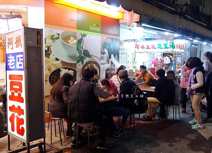 1 嘉義文化路夜市必吃 阿娥豆花、方櫃仔滷味、霞火雞肉飯、銀行前古早味烤魷魚