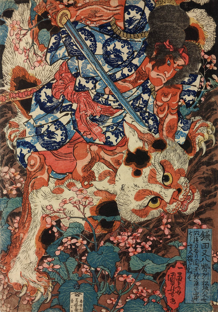 Utagawa Kuniyoshi - Kamada Matahachi killing a monstrous cat in the mountains of Ise Province. Edo Period