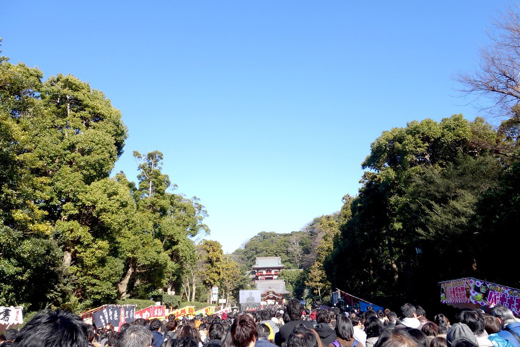 New Year's Day, Kamakura Hachimangu Shrine, Japan