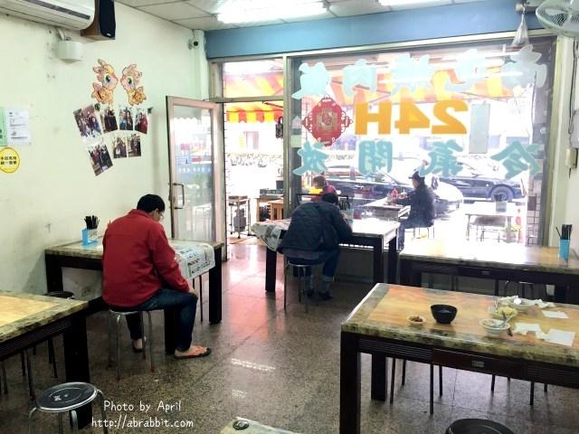 24497182463 737c35030d o - [台中](蕭)南屯爌肉飯--想吃就吃,24小時無休的平價美味小吃@北屯區 中清路