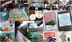 0 日本九州 JR PASS 由布院之森列車