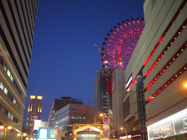 HEP Umeda