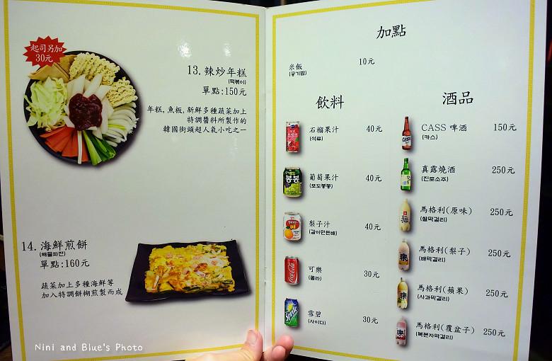 台中韓式料理韓國兄弟07