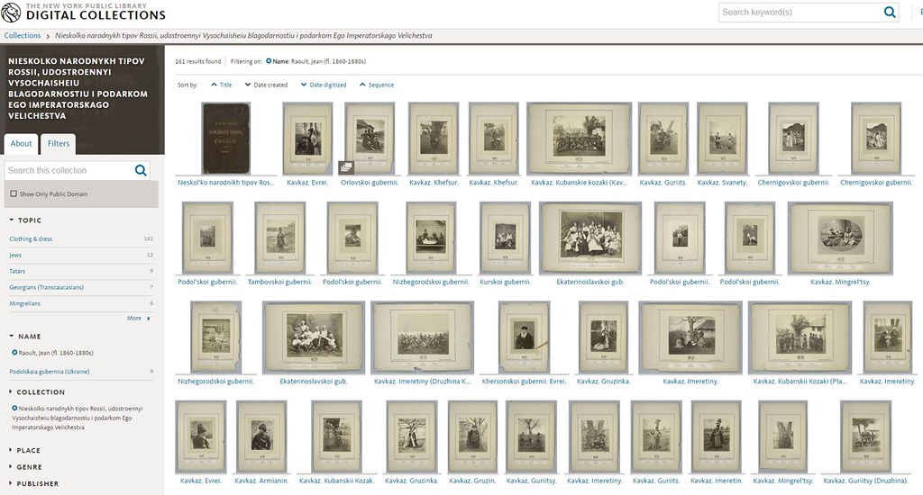 screenshot-digitalcollections.nypl.org 2016-03-27 11-19-37