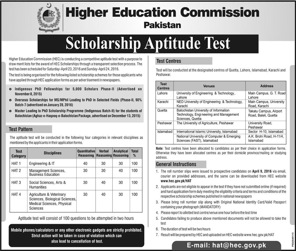 HEC Scholarship Aptitude Test 2016