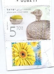 117409571250  Israel Jewish Stamps