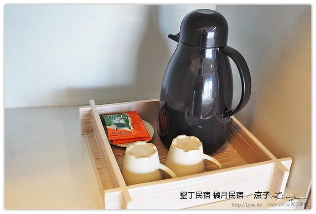 墾丁民宿 橘月民宿 - 涼子是也 blog