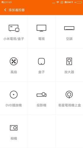 Screenshot_2016-05-01-23-21-39_com.duokan.phone.remotecontroller