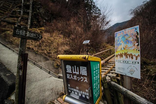 20141123-大峰山-0424.jpg