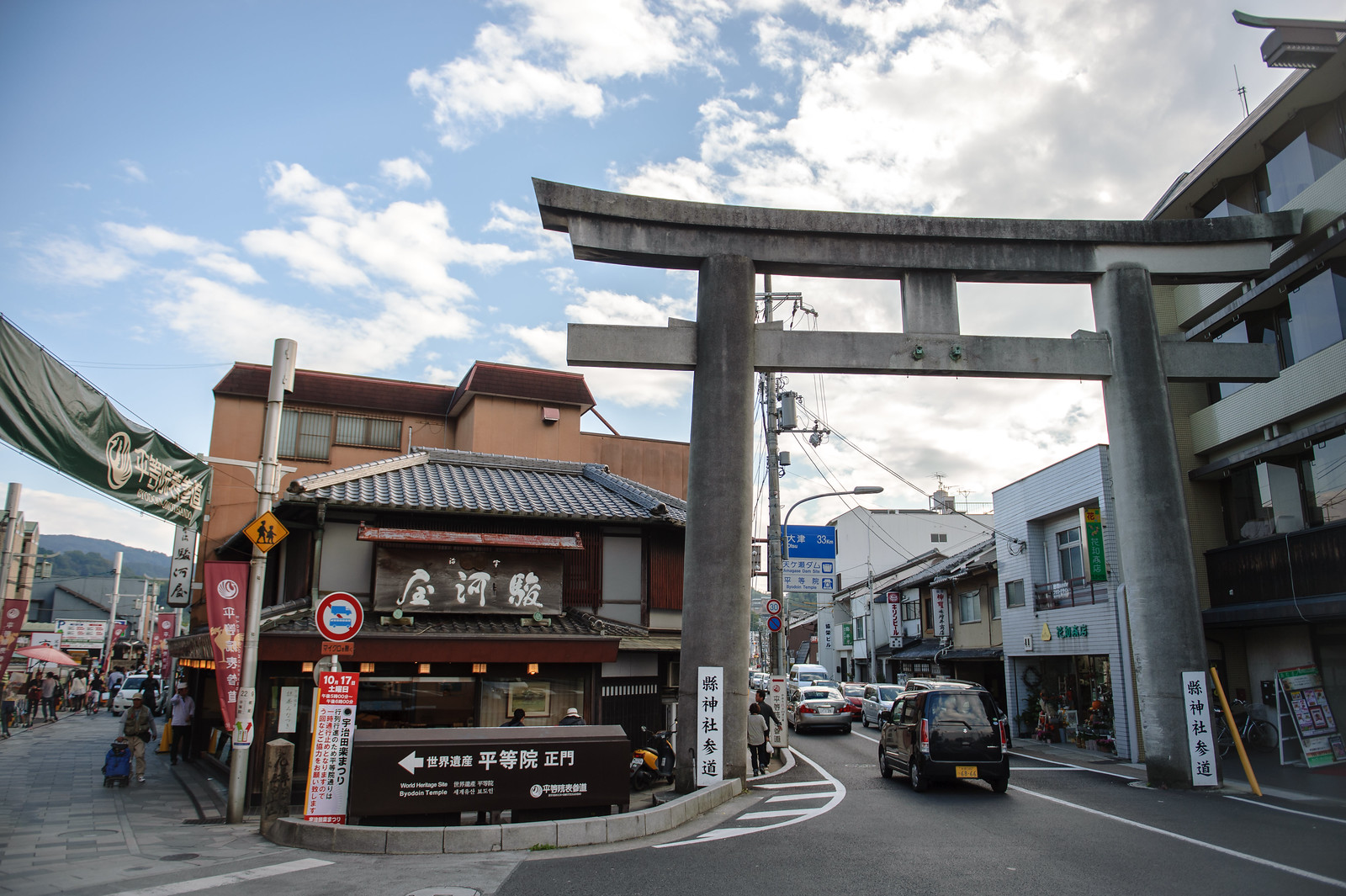 2015VQ@Kyoto-279