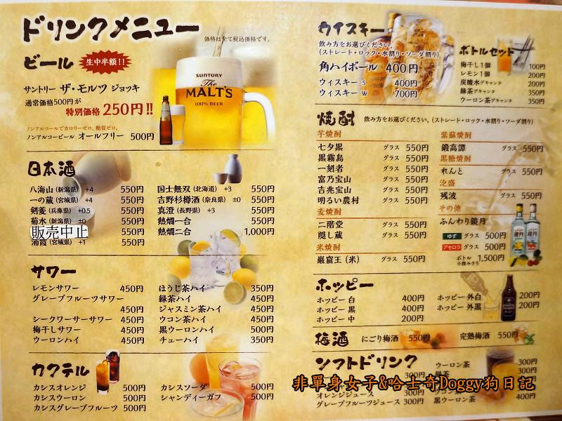 日本上野阿美橫町鰻魚飯08