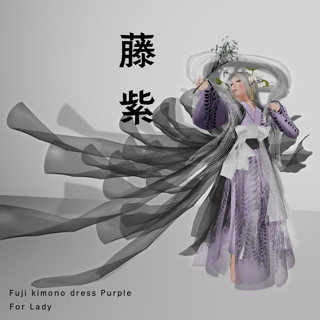*NAMINOKE*FUJI KIMONO-DRESS - For FEMALE