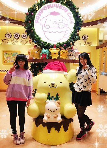 Pokemon Center & Pom Pom Purin Café