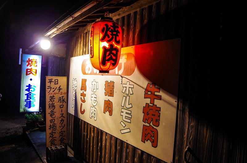 20141123-大峰山八経ヶ岳(Saku)-0057.jpg