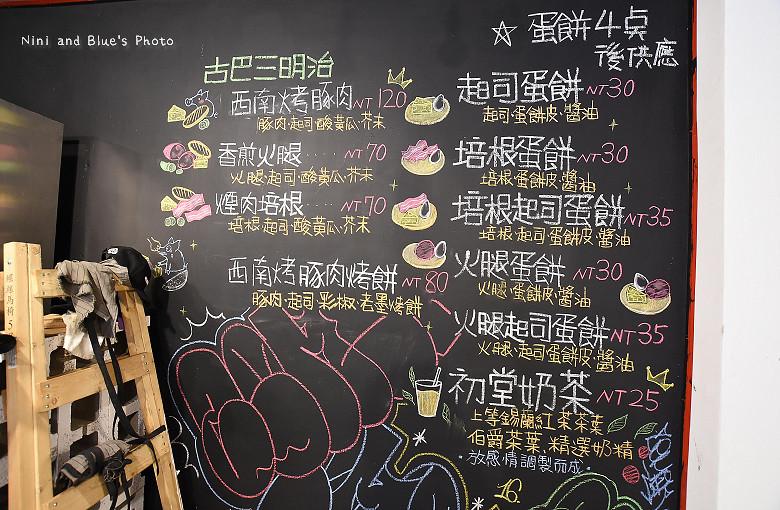 初堂古巴三明治台中宵夜深夜食堂09