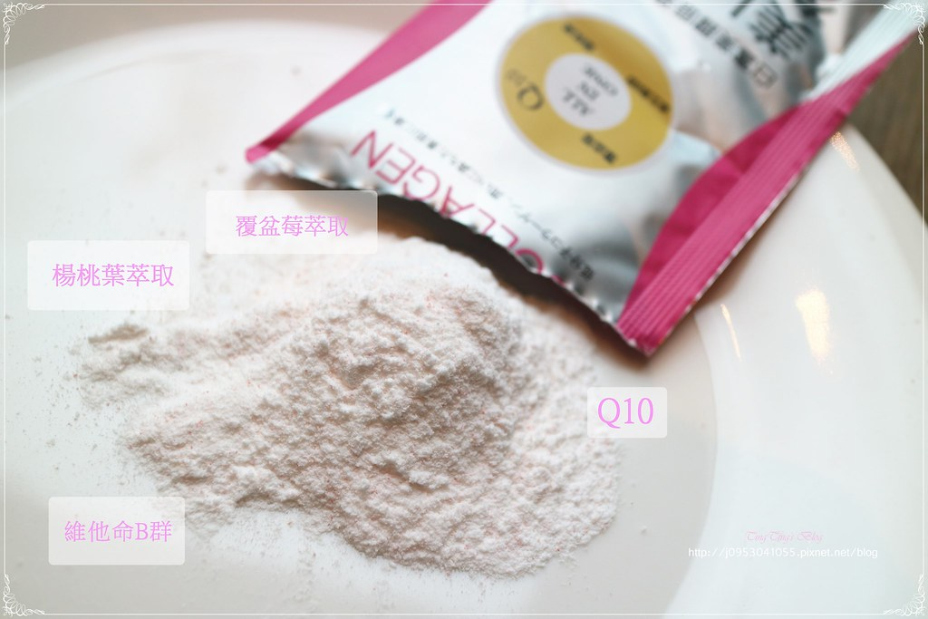 DORETTA膠原蛋白 (2)