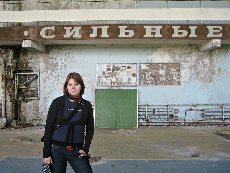 Jenni at Pripyat, Chernobyl