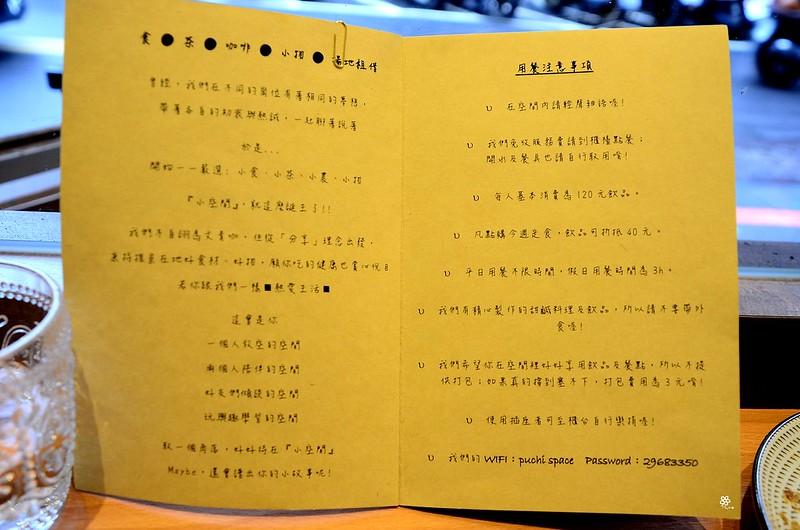 小空間板橋早午餐咖啡廳不限時推薦小倉庫菜單時間新埔 (38)
