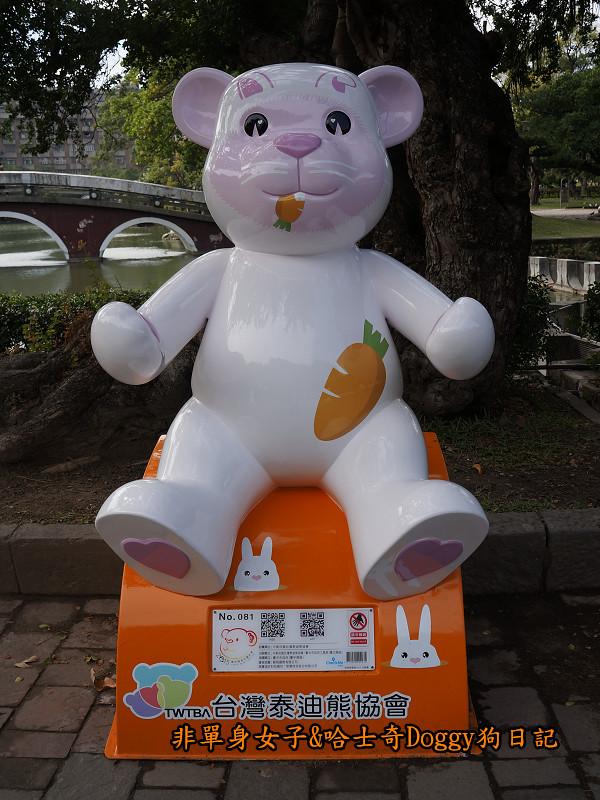 台中公園泰迪熊樂活熊嘉年華53