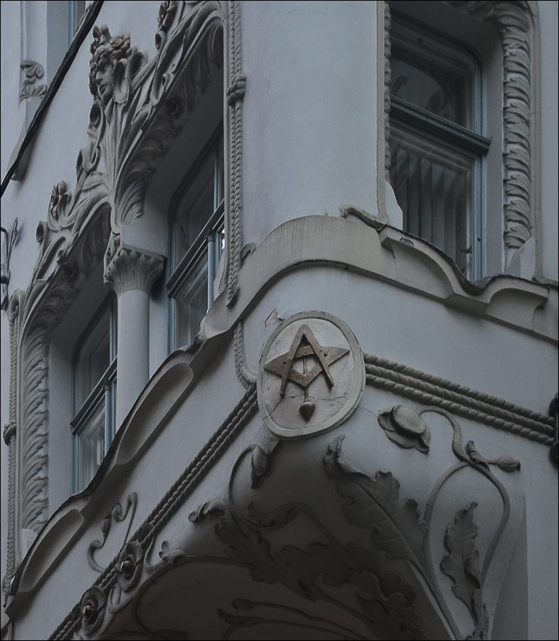 Riga_0331